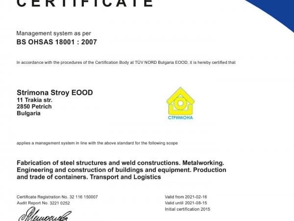 bsa1-150007-strimona stroy-en-ohsas-18-postponed-1-en