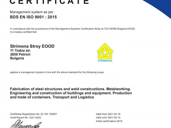 bsa1-150007-strimona stroy-en-qm-new-postponed-en