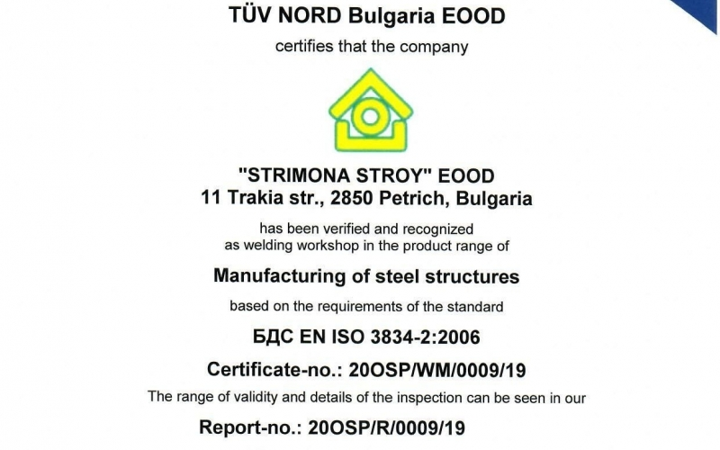 strimona stroy eood iso 3834 2-page-en